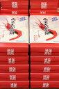 新潟地域限定 【南蛮えび煎餅】(30枚)えびの旨味抜群! 香ばしい焼き上げです!10個セット条件付き【送料無料】