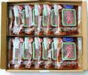 米こうじ入しょうゆ豆(黒豆造り)200g×12個セット
