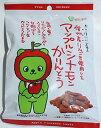 【アルクマ】アップルシナモンかりんとう