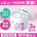 オールインワンジェル アズマ商事 美水泉 3個セットオールインワンゲル敏感肌こちらの商品は2000円クーポン利用不可です