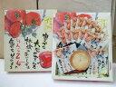 りんご乙女 大【RCP1209mara】10P21Sep12
