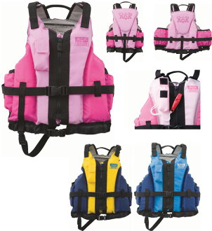 AQA floating best Kids II * with whistle KA-9009G * water stand firm!