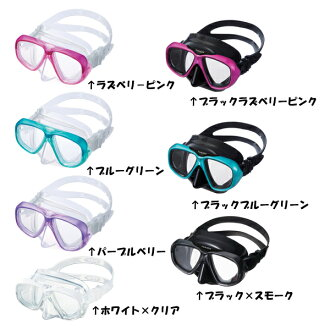 GULL NAIDA but Silicon GM-1234 * women's binocular mask * UV care adoption * advanced into with lens