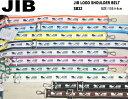 JIB ロゴショルダーベルト/40mm幅/ダッフルバッグSS/S/M共用/メタルパーツ※FTM78には取付不可