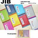 JIB カードブックケース CBC12*11×7.5cm※パイピング色は選べません*メール便可