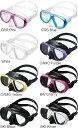 GULL NAIDAネイダ シリコン GM-1234*女性向け 2眼マスク*UVケアレンズ採用*度付きレンズも入れられます