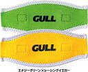 GULL マスクバンドカバーワイド GP-7035*リバーシブルタイプ!*即日発送可/あす楽対応可/メール便可