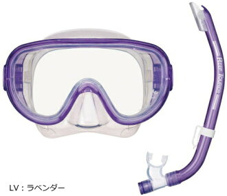 ★ specials! Leafs healer RC1116Q for snorkeling 2 point set * Silicon material used * unisex and 10-year-old ~ adult * same day shipping or available