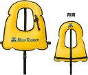 リーフツアラー 旅行用スノーケリングベスト SV4510 大人用*1個までならメール便可