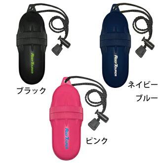 Leafs healer waterproof capsule RA101 * colorful marine capsule