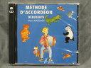 METHODE D'ACCORDEON Debutants (vol.1) Manu Maugain 【教則用CD】