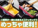 ガス火専用お弁当用すべすべ卵焼き器 玉子焼スリム(ピンク)キ...