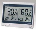アズワン(AS ONE) デジタル温湿度計 PC-5400TRH(2-3507-01)