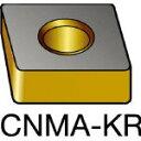 サンドビック TMax P 旋削用ネガ・チップ 3215 CNMA 12 04 08KR(OP:3215)/10個【6040969】