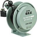 OKS フォークリフト充電用オートリール 10m FCR10GS/1台【2877023】
