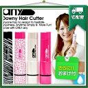 「全身うぶ毛処理器」Downy Hair Cutter any(エニィ) セット 『プラス選べるおまけ付』