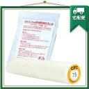 (レスピレ用)フィルター+浴槽洗浄剤タブレット(2袋)