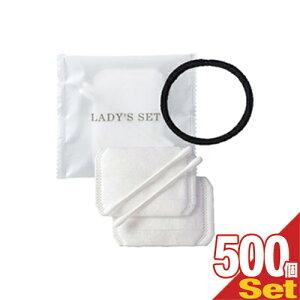 『業務用』『使い捨て』『個包装』ホテルアメニティ レディースセット/ レディスセット(LADY'S SET) x 500個セット