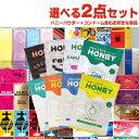 ◆『ネコポス送料無料』『1,000円ポッキリ!』『とろとろ入浴剤』『パウチ』業務用 ハニーパウダー(HONEY POWDER) 30gx1個+コンドーム含むお好きな商品1点 計2点セット ※完全包装でお届け致します。【ネコポス】【smtb-s】