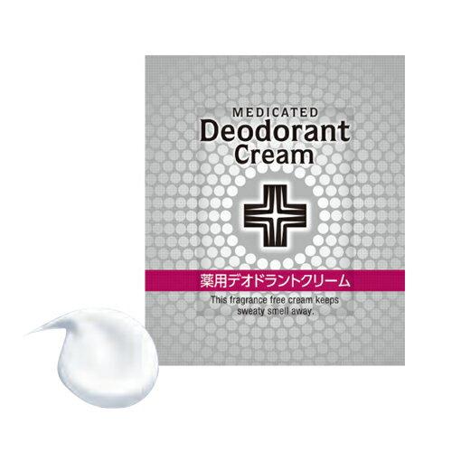 『ホテルアメニティ』『使い切りパウチ』ウテナ 薬用デオドラントクリーム (Utena MEDICATED Deodorant Cream) 1g(1回分)