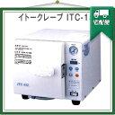 「小型未包装品用高圧蒸気滅菌器」伊藤超短波 イトークレーブ ITC-152 【smtb-s】