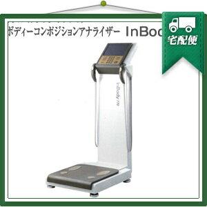 「体成分分析装置」伊藤超短波 ボディーコンポジションアナライザーInBody770 【smtb-s】