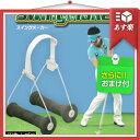 「あす楽対象」「正規代理店」「ゴルフスイング姿勢矯正器具」スイングメーカー(Swing Maker) BH701 『プラス選べるおまけ付』【HLS_DU】