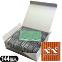 ◆『あす楽対象』『送料無料』『男性向け避妊用コンドーム』不二ラテックス めちゃうす 1500 144個入り x3箱セット(計432個)+オカモト ぺぺローション5mL(PEPPE)セット ※完全包装でお届け致します。【smtb-s】