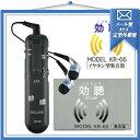 『メール便送料無料』『高感度集音器』効聴DELUXE (こうちょうデラックス) KR-66 + 単4乾電池さらに1個(計2個)セット【smtb-s】