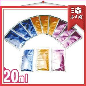 ◆「あす楽対象」「業務用」「個包装」ナチュラルパウチローション(20mL) ※完全包装でお届け致します。