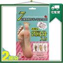 「フットケア用品」レインボービューティー ピーリングフットパック 2回分 (rainbow beauty peeling foot pack...