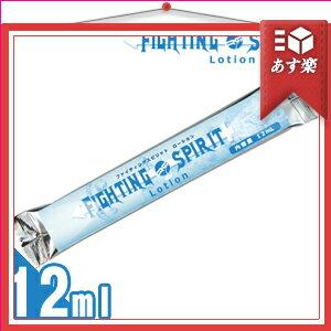 ◆『あす楽対象』『潤滑剤ローション』『個包装タイプ』FIGHTING SPIRIT Lotion (ファイティングスピリットローション) 12mL