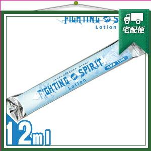 ◆『潤滑剤ローション』『個包装タイプ』FIGHTING SPIRIT Lotion (ファイティングスピリットローション) 12mL