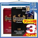 ◆『メール便送料無料』『男性向け避妊用コンドーム』ジェクス(JEX) ホーネット 0.03シリーズ (HORNET 003) 8個入x3個セット(組み合わせ自由) ※完全包装でお届け致します。【smtb-s】