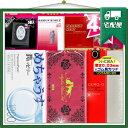 ◆「当店オリジナル企画」「男性向け避妊用コンドーム」話題の人気のコンドーム 選べる5点セット(全43枚) ※完全包装でお届け致します。