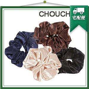 「ホテルアメニティ」「ヘアアクセサリー」「個包装」業務用 シュシュ (CHOUCHOU)