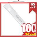 「あす楽対象」「ホテルアメニティ」「使い捨て歯ブラシ」「個包装タイプ」業務用 日本製 使い捨てハブラシセット チューブ歯磨き粉(3g)付き x100個セット