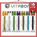 「あす楽対象」「ビタミン水蒸気スティック」「ペンシル型電子タバコ」VITABON(ビタボン)