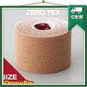 「人気の5cm!」「テーピングテープ」ユニコ ゼロテープ ゼロテックス キネシオロジーテープ(UNICO ZERO TEX KINESIOLOGY TAPE) 50mmx5m..