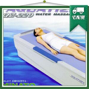 「ウォーターベッド型マッサージ器」アクアタイザー 『プラスおまけ付き』【smtb-s】