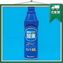 「正規代理店」携帯酸素スプレー(5L入)