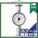筋硬度計 NEUTONE TDM-NA1 アラーム機能付き (SN-470A) 【smtb-s】