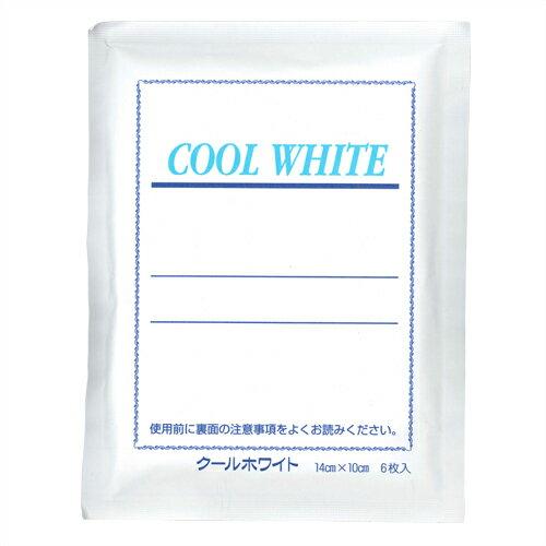 「あす楽対象」「貼付型冷却材」テイコクファルマケア クールホワイト(COOL WHITE) 14x10cm 6枚入り 【HLS_DU】