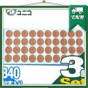 「正規代理店」ユニコ(UNICO) エンピシン(円皮鍼) B40 40本入りx3個セット(120本)