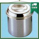湿布缶 (SA-310C) 3300cc 160x160mm
