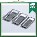 針皿/鍼皿(はりざら)(中)(SA-412) 5枚セット 13x6.8cm