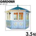 【BIGBOX】ガーデンハウス パネルハウス ガゼボ ミニログハウスキット ガーデニア(3.5帖)