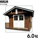【BIGBOX】ガーデンハウス ミニログハウスキット キルヤ ログ厚32mm(6.0帖)