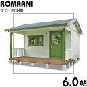 【BIGBOX】ガーデンハウス ミニログハウスキット ロマーニ ログ厚32mm(6.0帖)