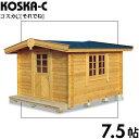 ●コスカC(ログ厚50mm)事務所や書斎、収納に最適の4坪タ...